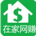 在家网赚app V1.0.4安卓版