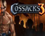 哥萨克3(Cossacks 3)破解版