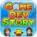 游戏开发故事中文破解版v2.0.4