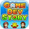 Game Dev Story安卓汉化版v2.0.4