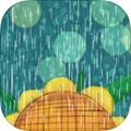 再见太阳雨安卓游戏v1.1.4