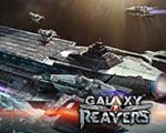 银河掠夺者(Galaxy Reavers) 中文版