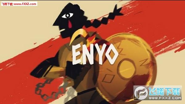 厄倪俄ENYO最新官方正式手游1.0截图0