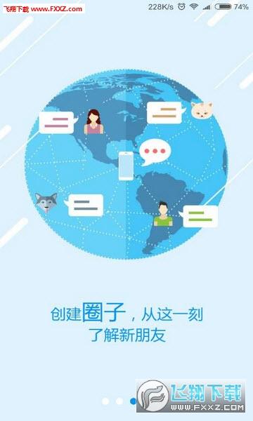 宠物王国appV1.0安卓版截图2