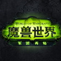 2016vgl魔兽世界音乐会直播app高清版