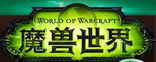 魔兽7.0团队框架GridWarbabyPack整合包 v7.0.3
