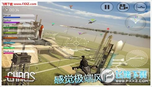 CHAOS战斗直升机安卓版v7.3.5截图1