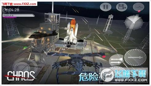 CHAOS战斗直升机安卓版v7.3.5截图2