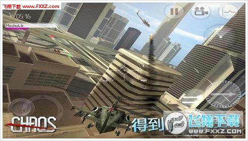 CHAOS战斗直升机安卓版v7.3.5截图3