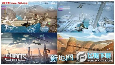 CHAOS战斗直升机安卓版v7.3.5截图4
