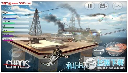 CHAOS战斗直升机安卓版v7.3.5截图0