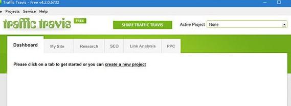 seo日志分析工具(TrafficTravis)