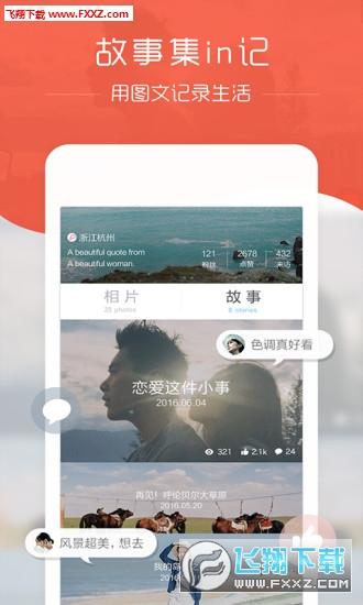 inDream appv2.9.92安卓版截图3