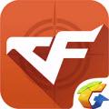 CF掌上穿越火线苹果版V2.6.1官方最新版