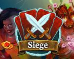 ��城(Siege)破解版