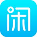 闲暇时光app V1.0安卓版