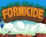 蚂蚁乱斗(Formicide)破解版