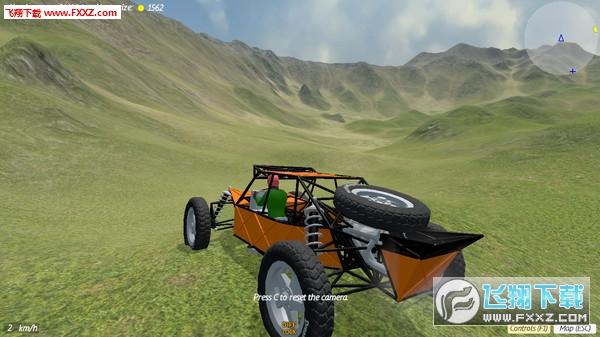 梦幻赛车3D(Dream Car Racing 3D)截图3