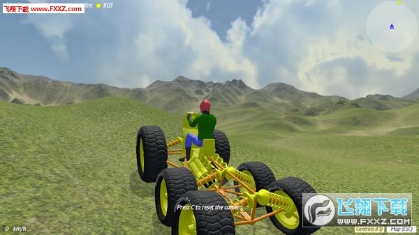 梦幻赛车3D(Dream Car Racing 3D)截图4