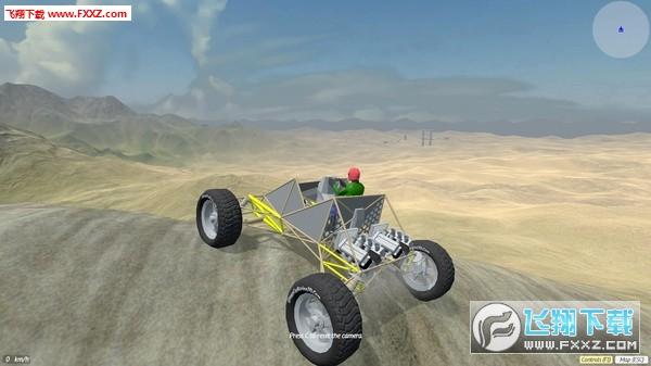 梦幻赛车3D(Dream Car Racing 3D)截图5