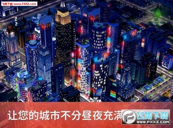 模拟城市建设无限金币破解版V1.15.9.48109截图2