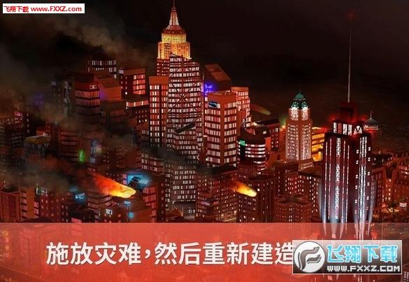 模拟城市建设无限金币破解版V1.15.9.48109截图4