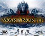 《指环王北方战争》修改器+7