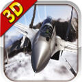 飞机大战3D内购版 v1.0.3