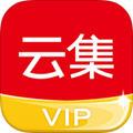 云集vip app苹果版