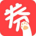 喵喵券appV1.0安卓版