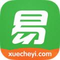 学车易appV1.1.11安卓版
