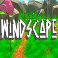 风之境(Windscape)