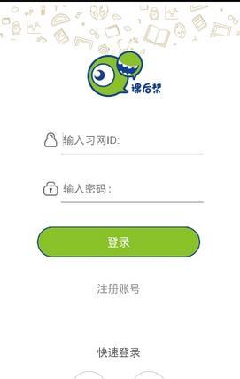 2016青海省首届少年传承中华传统竞赛appV1.9.69官方安卓版截图0