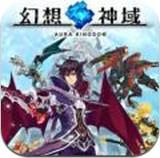 幻想神域启源女神最新官方正版 1.0