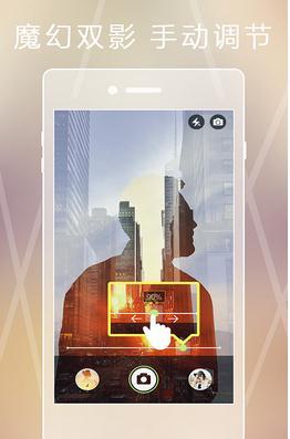 幻拍appV2.0.0安卓版截图3