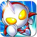 酷跑超人奥特曼安卓版v4.8.0