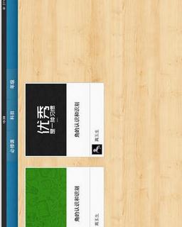 全景课堂appV1.0.2官网安卓版截图0