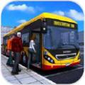 巴士模拟2017存档破解版v1.2