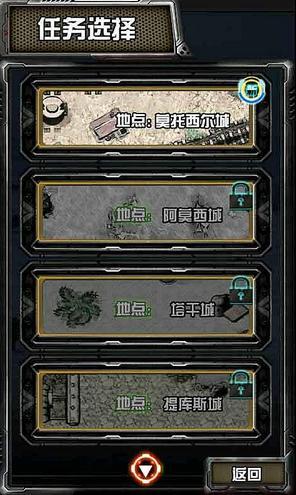 致命空中飞鹰内购破解版v1.0.3截图0