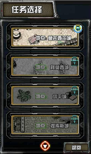 致命空中飞鹰内购破解版v1.0.3截图3