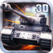 3D坦克争霸2手游公测安卓版