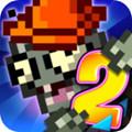 植物大战僵尸2奇妙时空之旅手游最新安卓版2.0.0