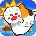 猫咪岛:猛击大战手游公测最新版 1.0.1