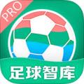 足球智库安卓版 V1.0免费版