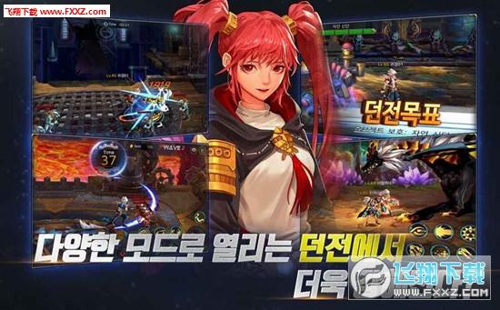 地下城与勇士:魂手游韩服版韩服截图3