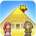 神秘金字塔汉化破解版v2.0.0中文版