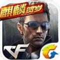 cf手游刷钻石软件2017最新版