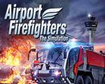 機場消防人員模擬漢化版