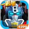 机战王冥王雪皇最新破解版3.1