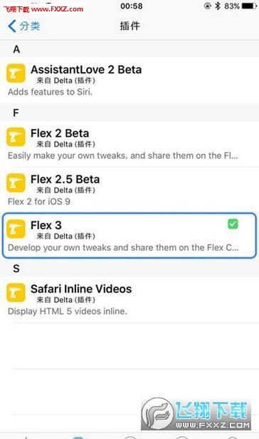 flex3插件源V3.0截图0